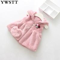 Baby Vest Waistcoat Children's Fur Vest Boys Girls Imitation Fur Coat Kids Faux Fur Princess Sweet Candy Outwear