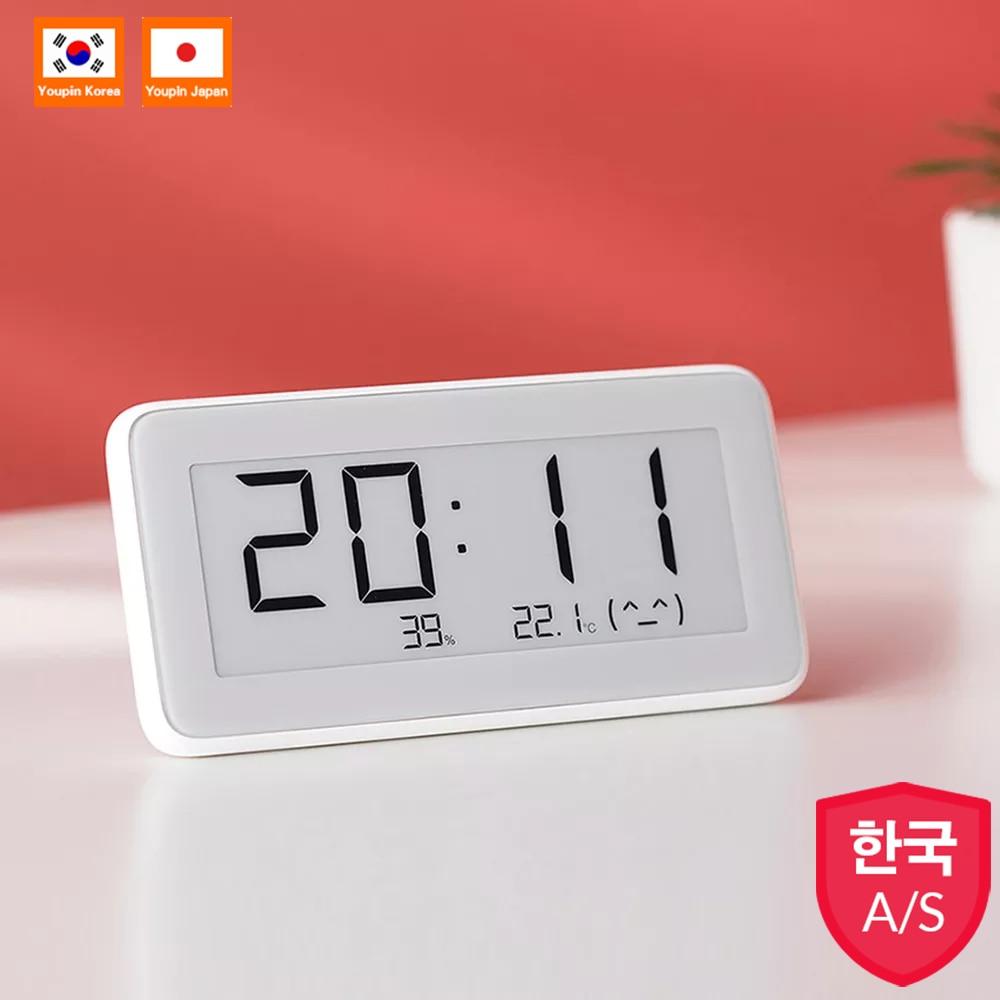 Xiaomi Mijia Temperature Humidity Sensor E-link LCD Screen BT4.0 Digital Thermometer Smart Linkage Mi home APP AI ControlXiaomi Mijia Temperature Humidity Sensor E-link LCD Screen BT4.0 Digital Thermometer Smart Linkage Mi home APP AI Control