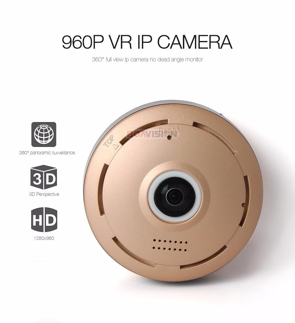07 Wifi IP Camera
