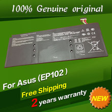 JIGU C31 EP102 Original laptop Battery For Asus Eee Pad Slider EP102 Series 11 1V 2260MAH