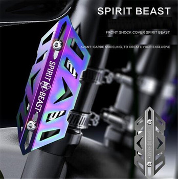 SPIRIT BEAST Motorcycle Accessories Shock Absorbers Cover Bike Shock Absorber Decoration Motocross Styling Motor Protection spirit beast motorcycle accessories stainless steel cover decorations shock absorber cover car styling motor protective cover