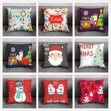 Christmas Cushion Cover Decorative Pillow Case For Home Printed Sofa Seat Case Car Pillowcase Soft Bed Pillow Case(China)