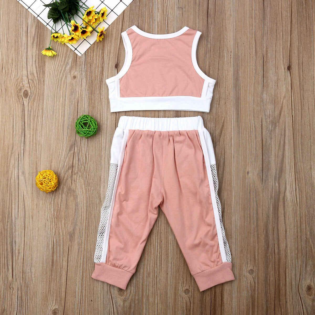 Été bambin filles vêtements ensembles rose sport gilet réservoir hauts + longs pantalons tenues ensemble survêtement