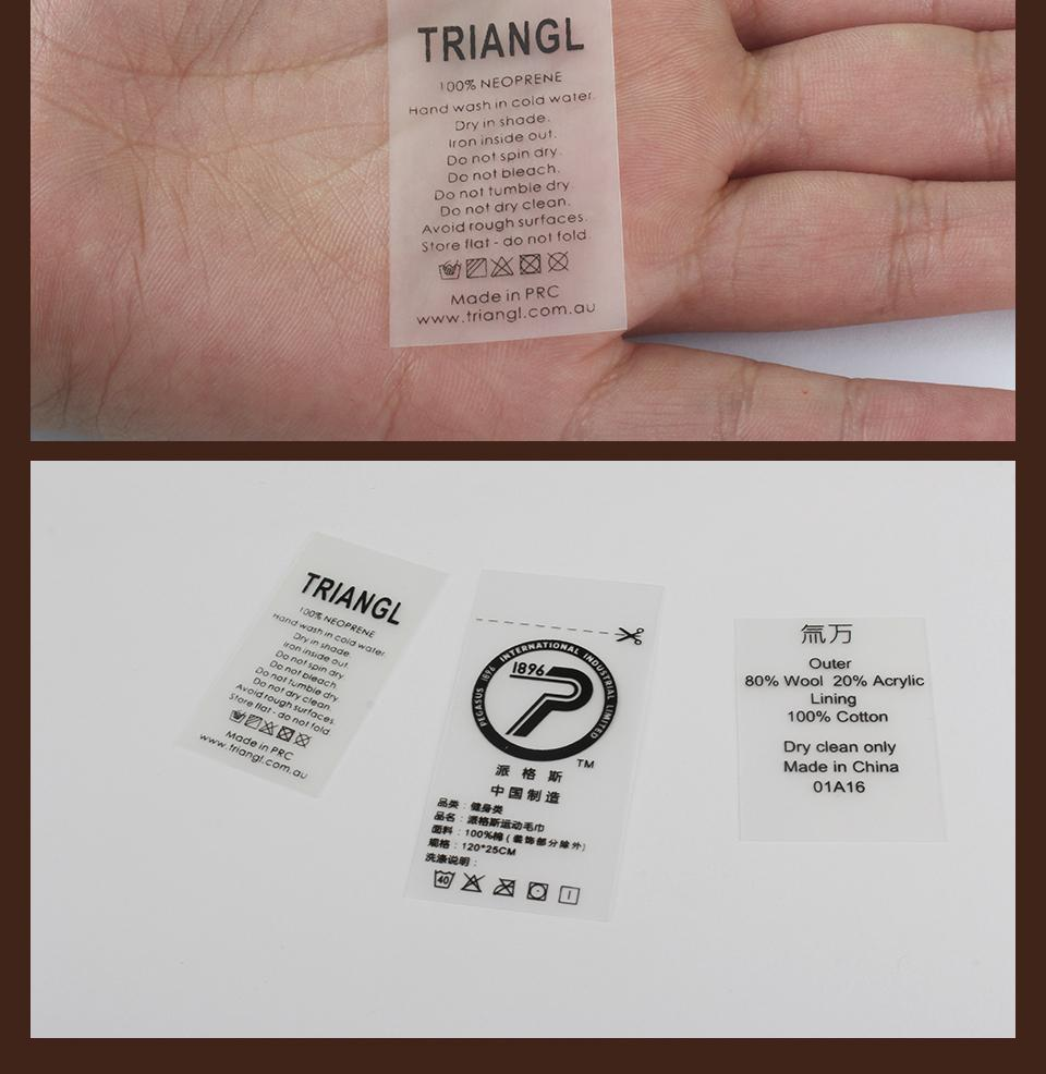Transparent washable swimwear labels tpu soft touching skin transparent washable swimwear labels tpu soft touching skin underwear tags see through custom printed labels clothing lot magicingreecefo Choice Image