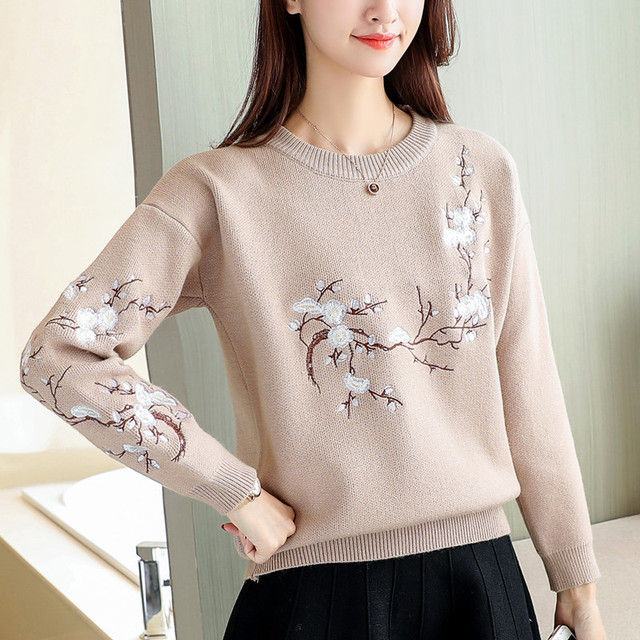 5530 film 2017 new plum flower embroidered sweater 56 row 4, 5 on the second floor