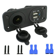 DHL Fedex 100PCS Waterproof Custom Motorcycle Boat Car Dual usb car charger + 12V Cigarette Lighter Adapters & Sockets