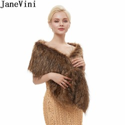 JaneVini 2019 Elegant Brown Bridal Fur Shawl Stole Women Faux Fur Wrap Winter Warm Wedding Dress Cape Cloak Bolero Femme Mariage