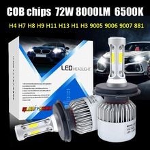 2pcs H7  H4 LED H11 H1 H3 9005 9006  LED Car Headlight Lamp 72W 8000LM 12V Automobile lamp COB Chips white 6500K Super Bright