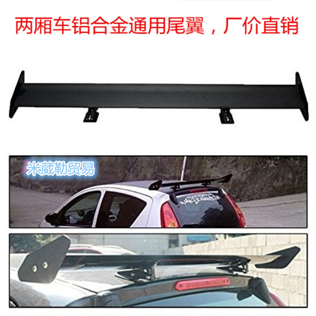 Aliexpress Com Buy Aluminum Alloy Single Punch Tail Hatchback