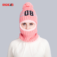 0926XB Women's Wool Hat One-piece Winter Girl Warmer Knit ball beanies scarf 08 letter strip mix color caps collar XB-D661