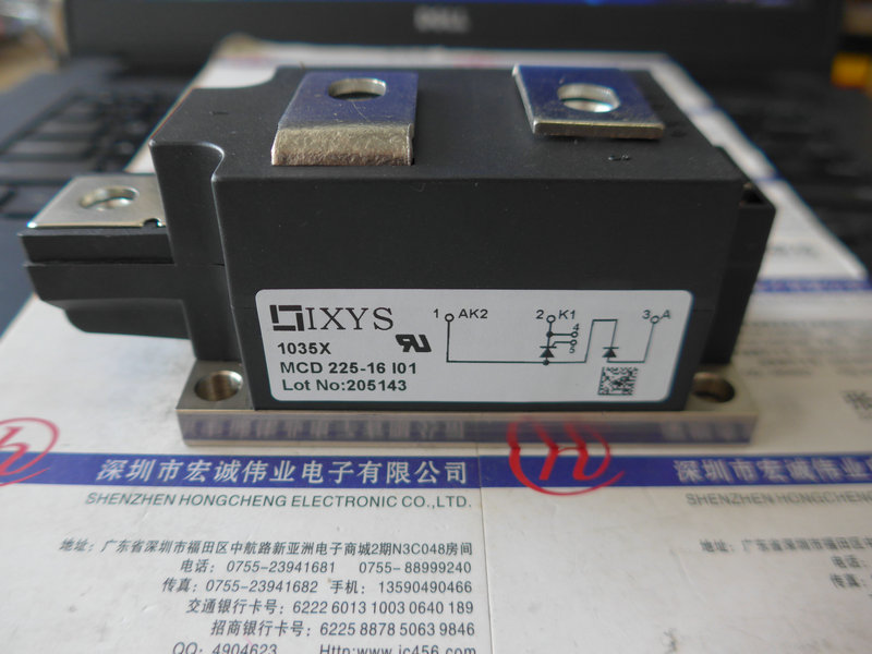 MCD225-16IO1 power module mcc220 16io1 module page 7