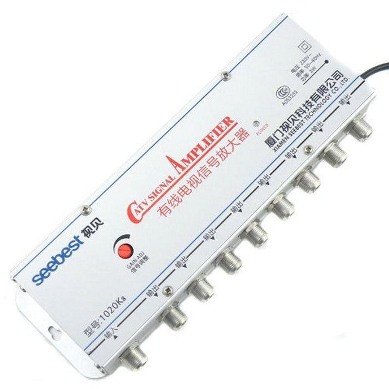 2 way Distribution amplifier adjustable gain TV amplifier splitter booster