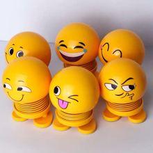 Tik tok Shaking Head Dolls Emoji Figures Creative Car Ornaments Funny Antistress Adult Toys Cool Decoration Diy Toy