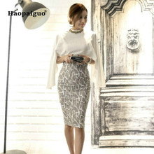 2 Piece Set Autumn Women White Full Sleeve O-neck Elegant Casual Top and Leopard Knee-length Wrap Vintage Skirt Two