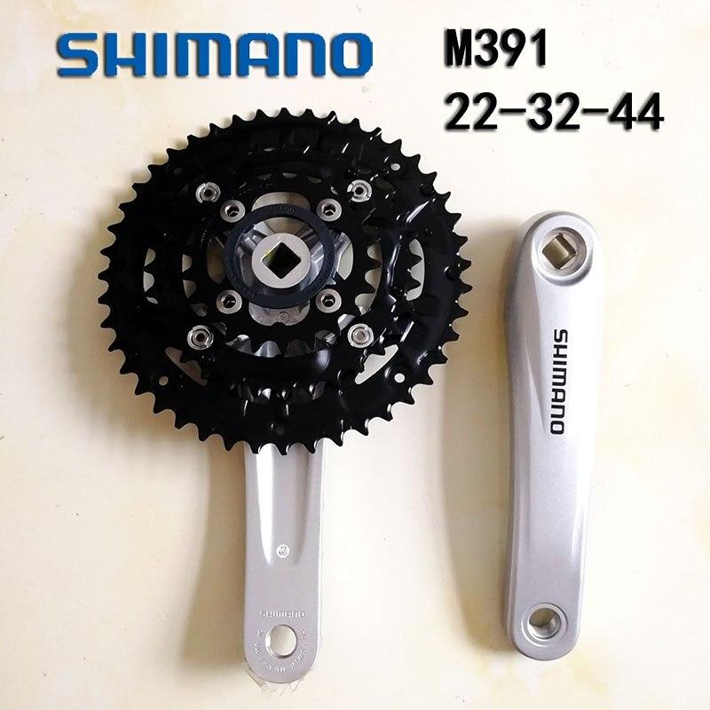 Shimano Acera FC-M391 9 Vitesse Montagne Vélo VTT Pédalier 44-32-22T 170mm Argent vélo manivelle ensemble