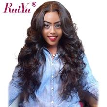 Ruiyu волос перуанский Для тела волна Связки Пряди человеческих волос для наращивания не Волосы Remy ткань натуральный Цвет Инструменты для завивки волос 1 шт. можно покрасить