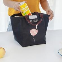 Junejour حقيبة مصنوعة من المطاط الصناعي لحفظ وجبة الغداء للأطفال مدرسة علب الاغذية مقاوم للماء أكسفورد فلامنغو المحمولة حقيبة غذاء كبيرة حقيبة الغذاء الحاويات
