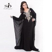 Baju Muslim Abaya Dubai Dress 2017 SoDigne New Fashion Black/Blue Chiffon A-Line Islamic Long Prom Evening dress With Sleeves