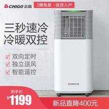 KY-10CH Мобильный кондиционер портативный Отопление и охлаждение машина вертикальный небольшой один холодный 1 P установка