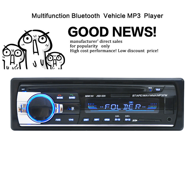 12V Car Stereo FM Radio MP3 Audio Player Support Bluetooth Phone with USB/SD MMC Port Car Electronics In-Dash 1 DIN Car Radios