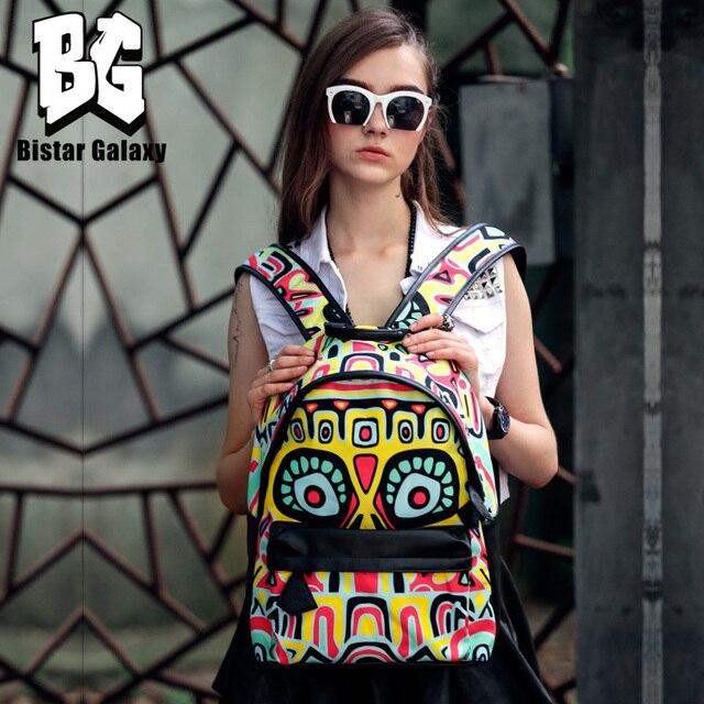2015 Hot Fashion Korean Style High School Mochila New Trendy Design Waterproof Polyester Teenager Girls Backpack