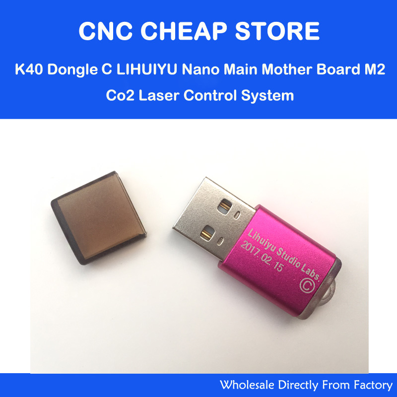 Dongle C for LIHUIYU M2 Nano Co2 Laser Controller Mother Main Board Engraver Cutter DIY Engraving Cutting Machine 3020 3040 K40 high quality rd 6332g co2 laser controller main board for co2 laser engraving machine