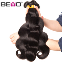 Beyo Brazilian Body Wave Bundles 100 Human Hair Weave Bundles Non Remy Hair Natural Color Free