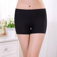 Womens Ice Silk Safety Shorts Invisible Seamless Boxer Briefs Underwear Boyshort W729