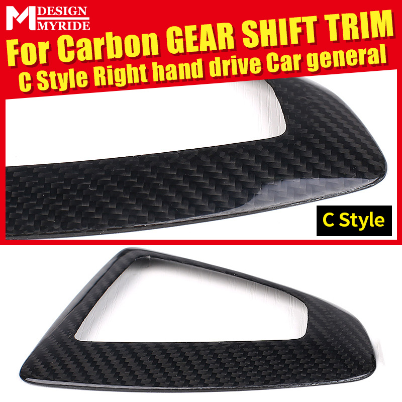 Fits For BMW F33 Gear Shift Knob Cover trim Carbon Fiber C-Style 2-doors Hard top 420i 430i 435i 440i Right hand drive car