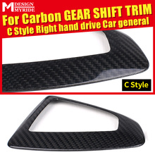 Fits For BMW F33 Gear Shift Knob Cover trim Carbon Fiber C-Style 2-doors Hard top 420i 430i 435i 440i Right hand drive car