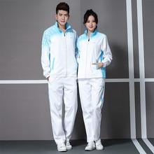 Adsmoney Men Winter Breathable Sportwear Windproof Running Suit Printing Pattern Jogging Gym Sport Tracksuit