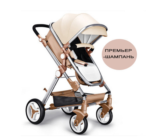 все цены на Stroller baby high landscape, you can sit or lie down double-sided shock absorbers winter quality free delivery to Russia