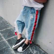 Été bébé garçon ruban loisirs jeans 7 minutes de pantalon de coton culottes enfants pantalon