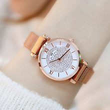New Hot-selling High-end Chain Magnet Womens Quartz  Watch Fashion & Casual Chronograph Hardlex