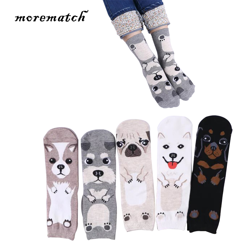 Morematch 1 Pair Women Animal Ankle Sock Pug Corgi Rottweiler Schnauze Samoyed Dog Pet Cotton Socks 5 Colors Optional To Ensure A Like-New Appearance Indefinably Women's Socks & Hosiery