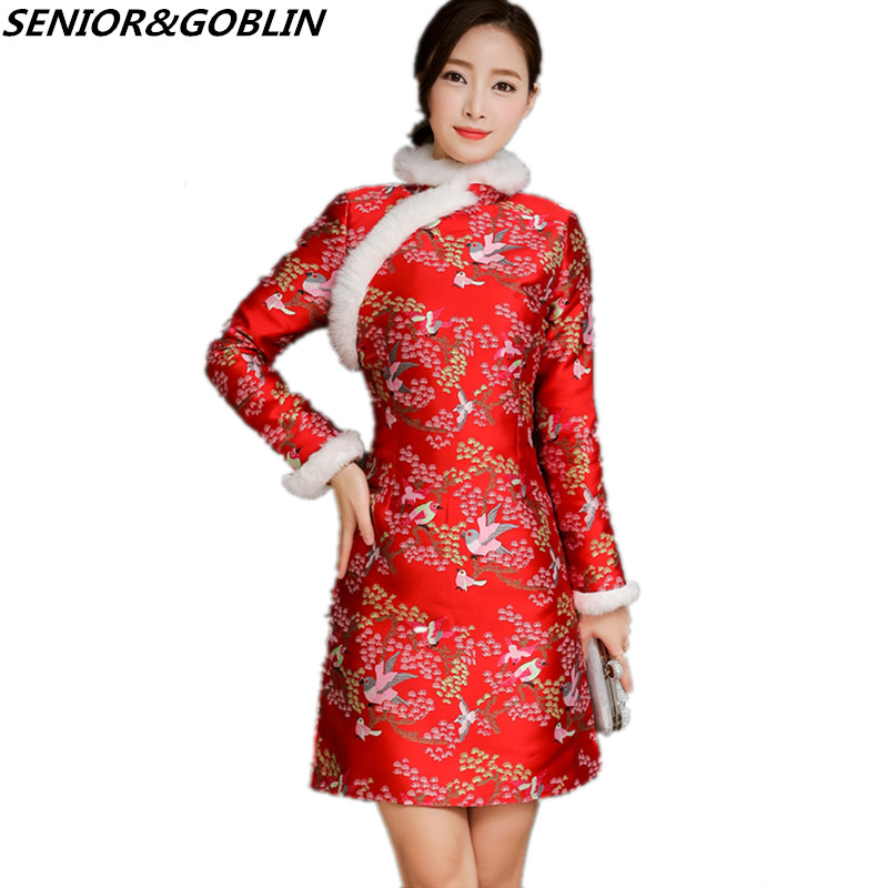 US $31.95 32% OFF|High quality 2019 Winter Chinese dress plus size modern  qipao dress women red embroidery cheongsam traditional retro dres S XXL-in  ...