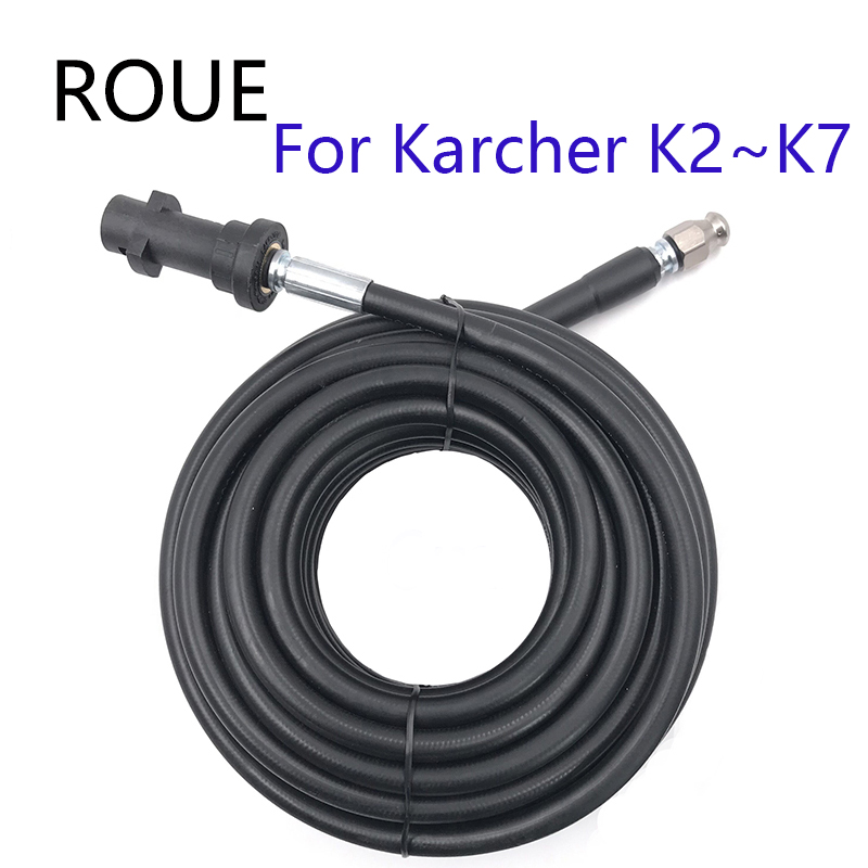 Quick Connect  With Car Washer Extension Hose Gun High Pressure Washer Hose Working For Karcher K1 K2 K3 K4 K5 K6 K7