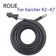 Quick Connect  With Car Washer Extension Hose Gun High Pressure Working For Karcher K1 K2 K3 K4 K5 K6 K7