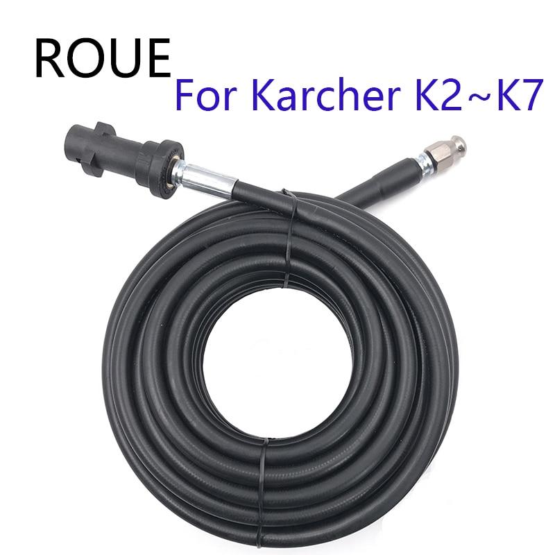 10M Pressure Washer Pipe for Karcher K2 K3 K4 K5 Drain Sewer Cleaning Hose Tube