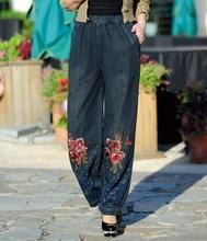 Демин джинсы повседневная шаровары брюки для женщин плюс размер эластичный пояс вышивка шаровары высокая талия осень-весна bdj0602