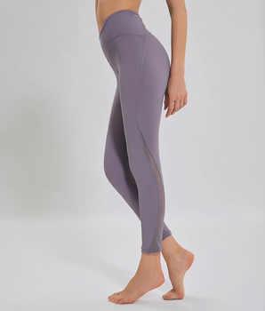 NWT Eshtanga กีฬาคุณภาพสูงผู้หญิงโยคะเส้นด้ายสุทธิ Crop Skinny ยืด Capris ขนาด 4-12 จัดส่งฟรี 6 สี