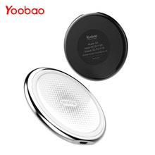 Yoobao DX Wireless Charger Fast Charging Pad Wireless Power Charging for Iphone X 8 Samsung LG Nokia Moto HTC(China)