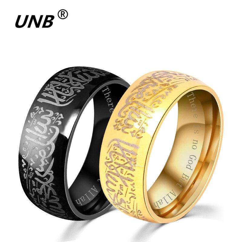2016 Muslim Allah Shahada Ring Tungsten One Ring Of Power