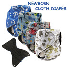 free shipping 0-3 months baby reusable diaper nappies double gusset newborn size baby cloth diaper with bamboo charcoal inner