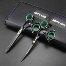 Japanese Rotating Ring Scissors