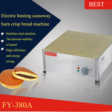 2PC FY-380A electric Dorayaki machine 2016 new machine for small business Commerial electric dorayaki machine