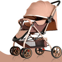 Good Big Anti shock Wheel Baby Stroller High Landscape Baby Carts