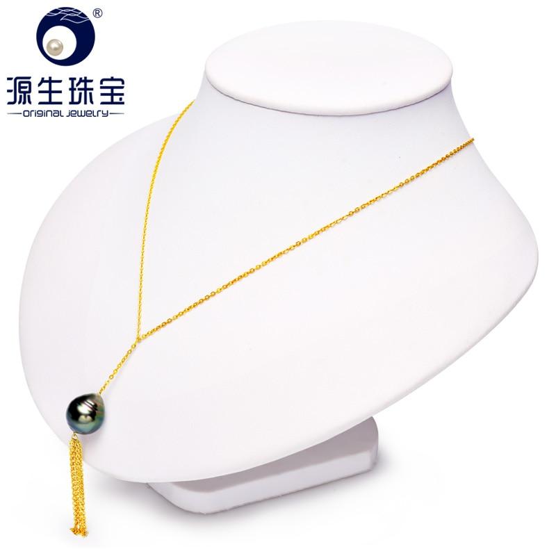 [YS] Slza 12-13mm náhrdelník s přívěskem Tahitian Pearl 925 Sterling Silver