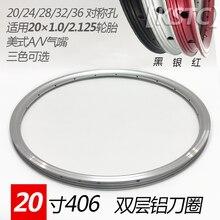 20 дюймовый велосипед обод 406 обод с двойным слоем Алюминий сплав bic обод 20/24/28/32/36 отверстиями A/V клапан