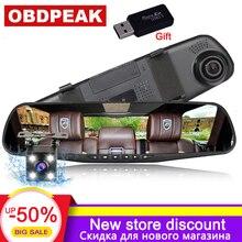 4,3 дюймов Автомобильный видеорегистратор Камера белый экран зеркало заднего вида Автомобильный видеорегистратор двойной объектив видеорегистратор HD 1080 p видеокамера видеорегистратор
